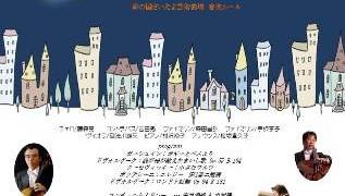 1彩の国チャリティ2013