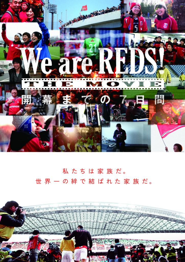REDS_flyer_ol
