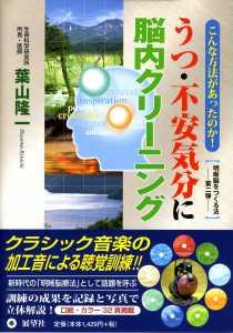 hiroba_hayama_book