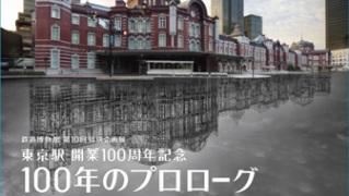 ②鉄道博物館1
