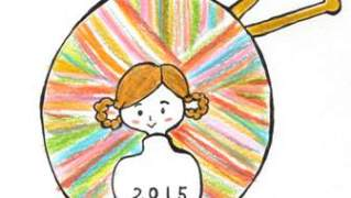2015girl