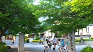 tyoukyuji_sanmon1