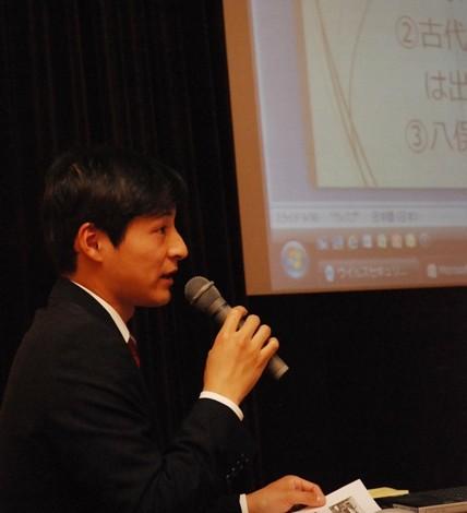 講演会・権宮司2