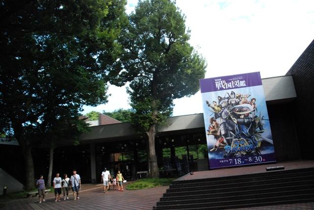 戦国BASARA  西元祐貴 埼玉県 歴史と民俗の博物館