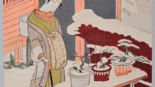 bonsai0911