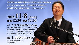 takekawa1