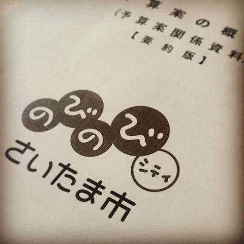IMG_20160201_1107491
