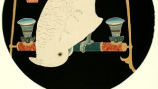 15.花鳥版画 鸚鵡(平木浮世絵財団 JPG大)1