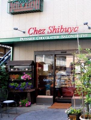 シェシブヤ 東町本店 フランス菓子 大宮 埼玉