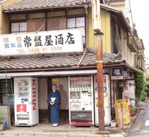 tokiwaya-sakaten-hadada1