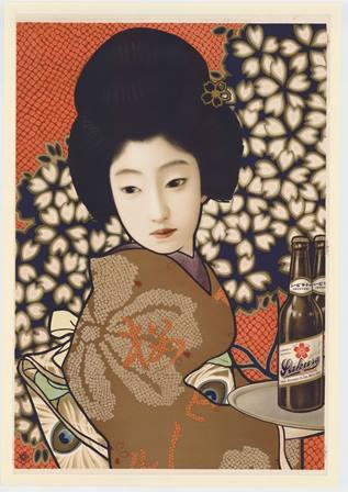 ≪サクラビール「『桜ビール』文字入りの和服を着て給仕する女性」≫1916_(大正5)年1
