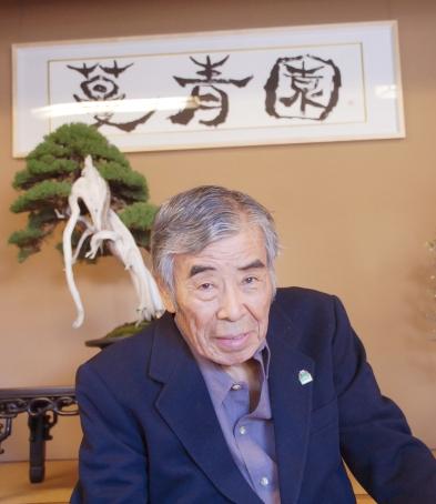 a_bonsai_katouhatuji1