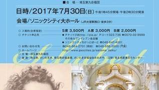 jpeg演奏会チラシ1