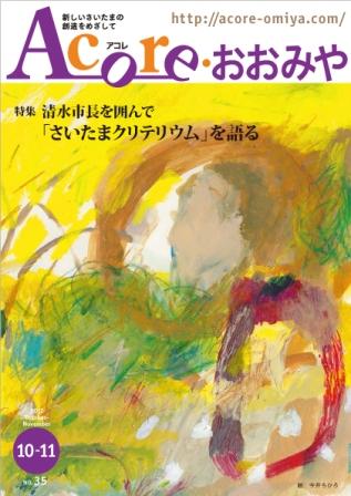 no35-hyo1_092811