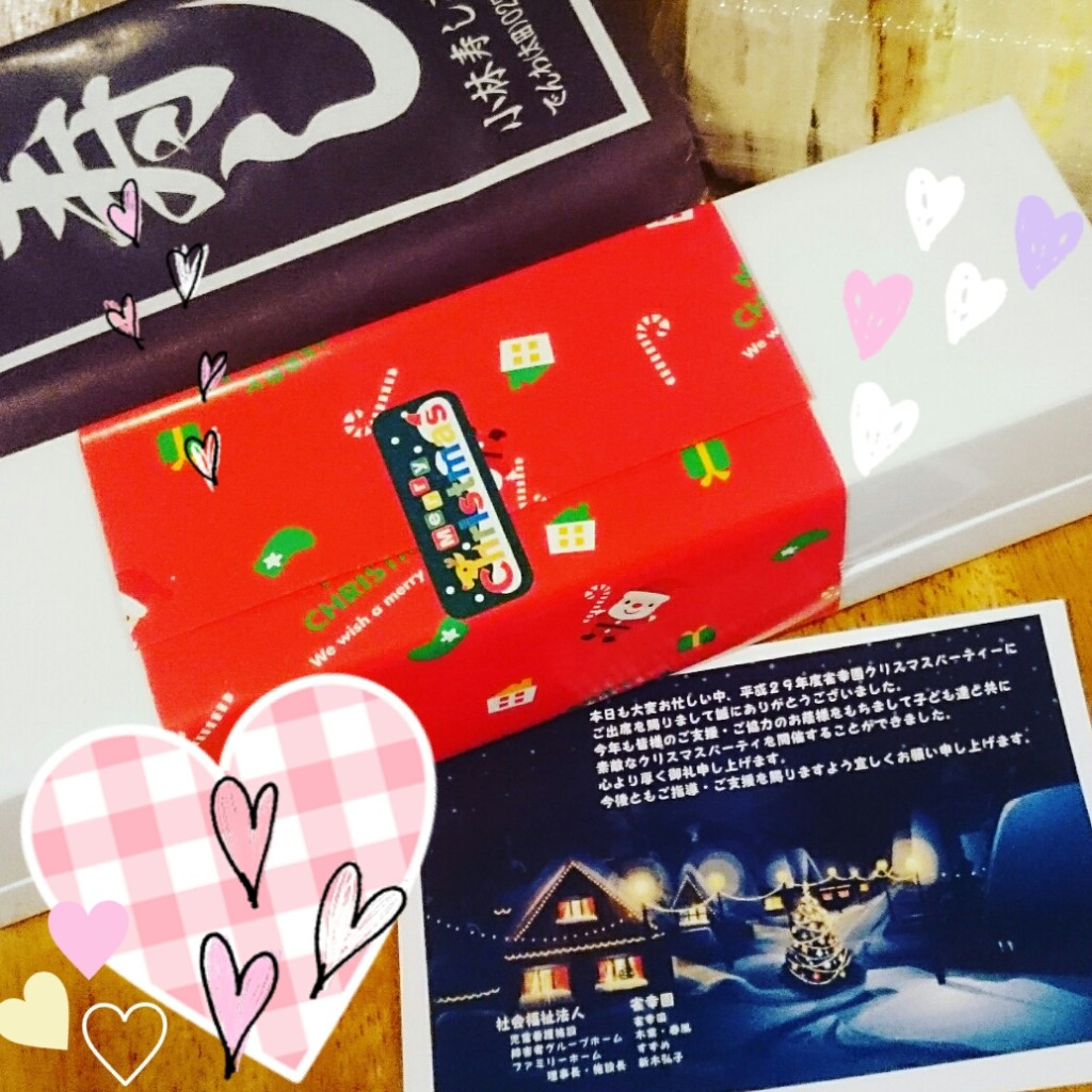 社会福祉法人 雀幸園 埼玉 キワニスクラブ クリスマス会