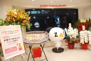 ①ジェイコムスタジオ・ご当地エリア1