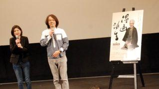 北沢楽天 映画 漫画誕生