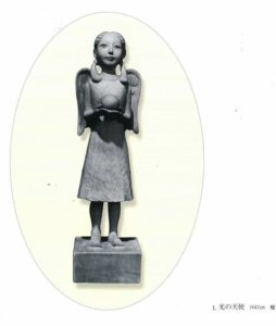彫刻 鈴木千賀子