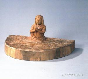 鈴木千賀子 彫刻 アコレおおみや