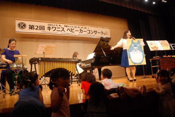 ベビーカーコンサート 埼玉キワニスクラブ 産業文化センター