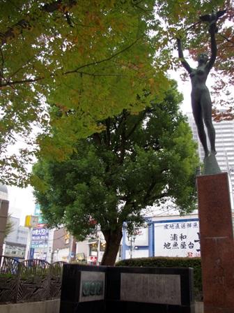 浦和駅西口ロータリー  宮澤章二 埼玉の譜