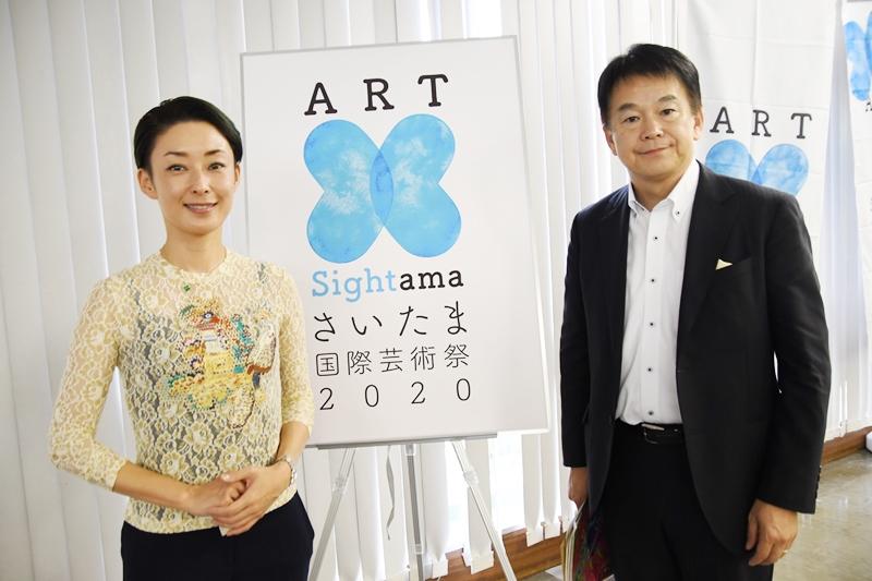 サーキュレーションさいたま さいたま国際芸術祭 松田法子 清水勇人さいたま市長