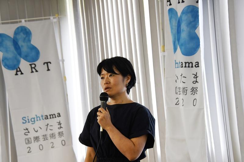 サーキュレーションさいたま さいたま国際芸術祭 内田奈芳美