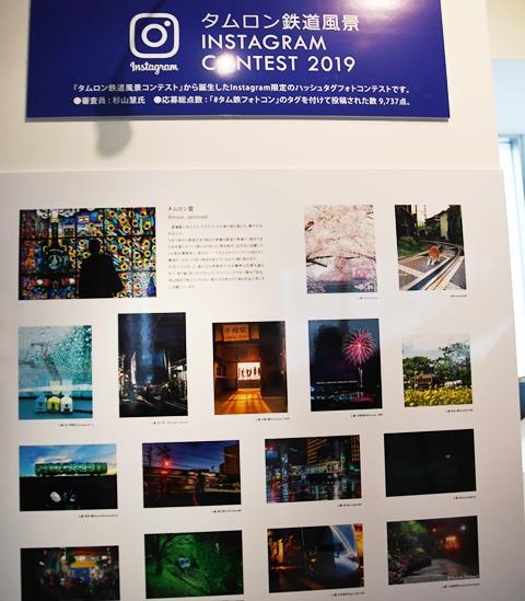タムロン鉄道風景コンテスト 私の好きな鉄道写真ベストショット 入賞作品写真展 2019