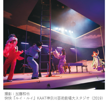 さいたま国際芸術祭 2020 スペシャルイベント