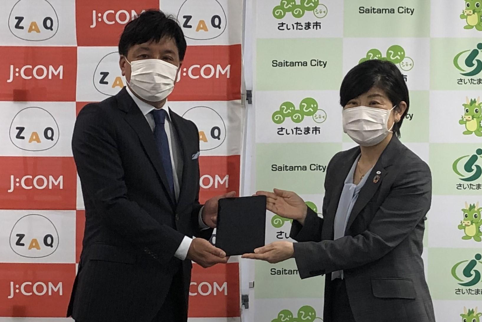 埼玉 県 教育 委員 会