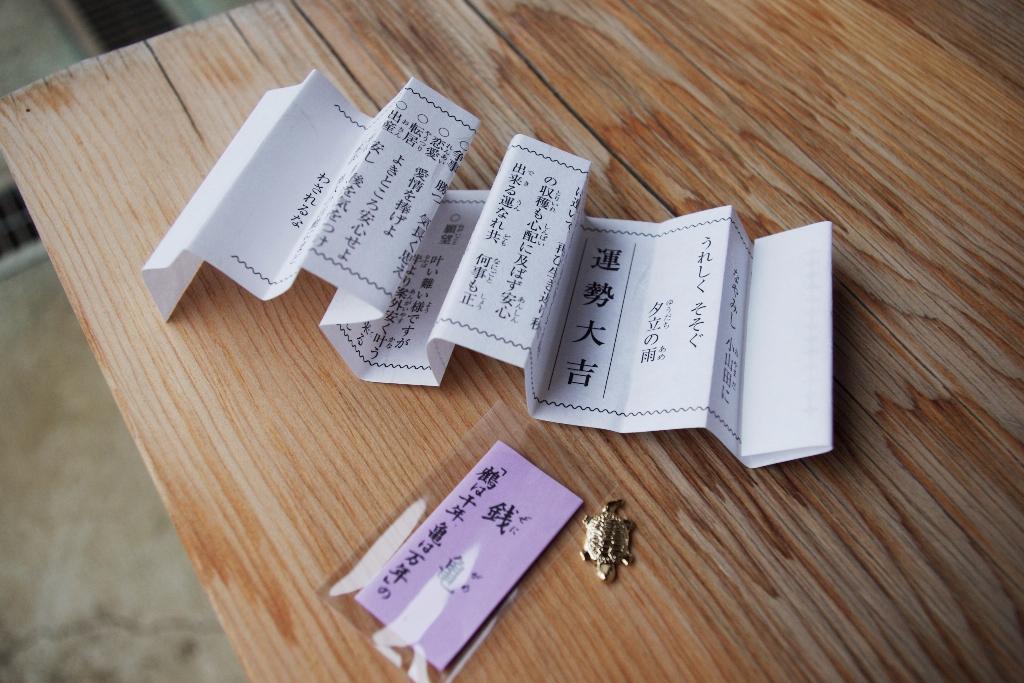 関東総社  秋葉神社 秋季例祭 さいたま市
