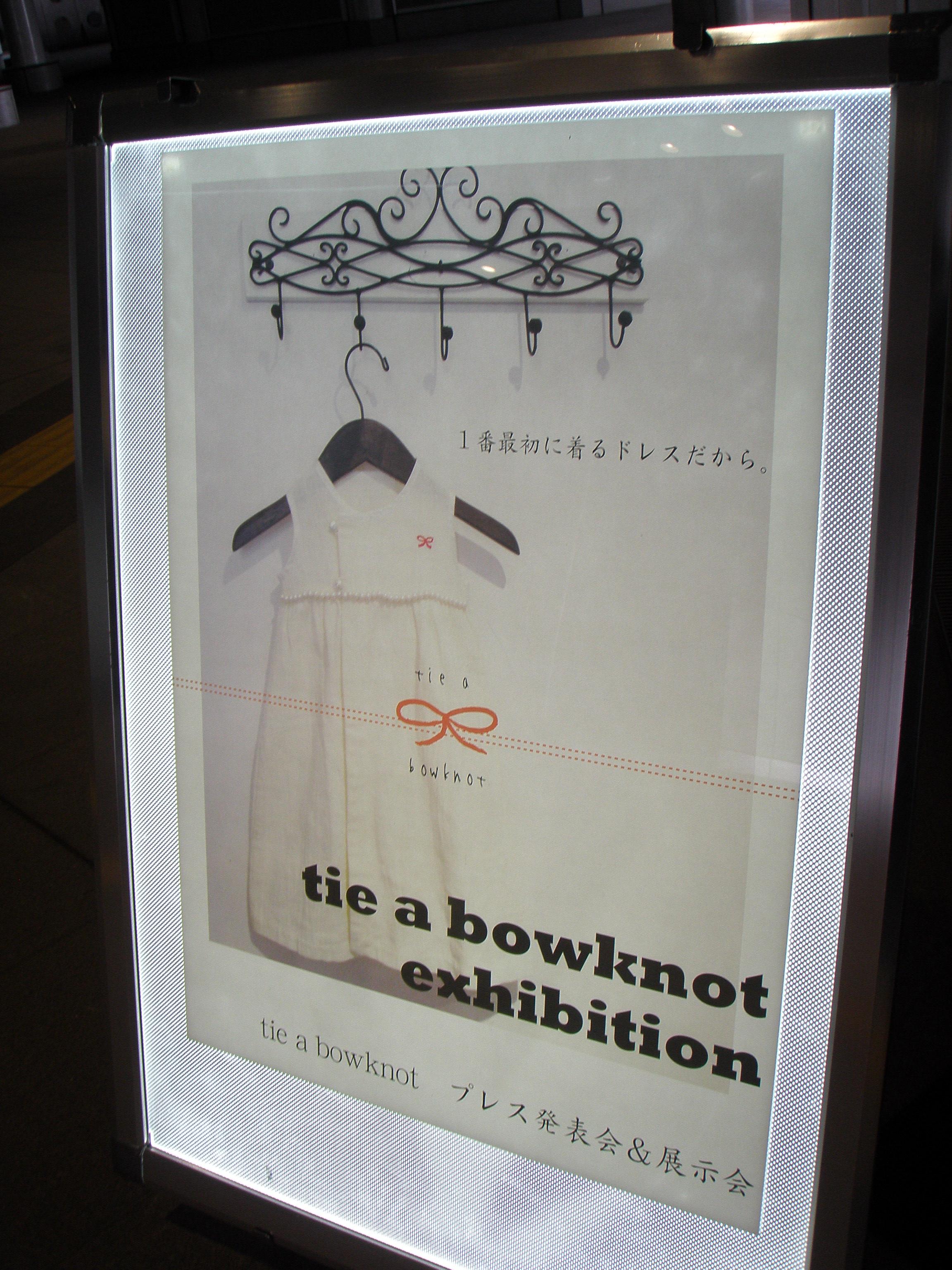 サクラモヒラ リリーク tie a bowknot マタニティ フェアトレード