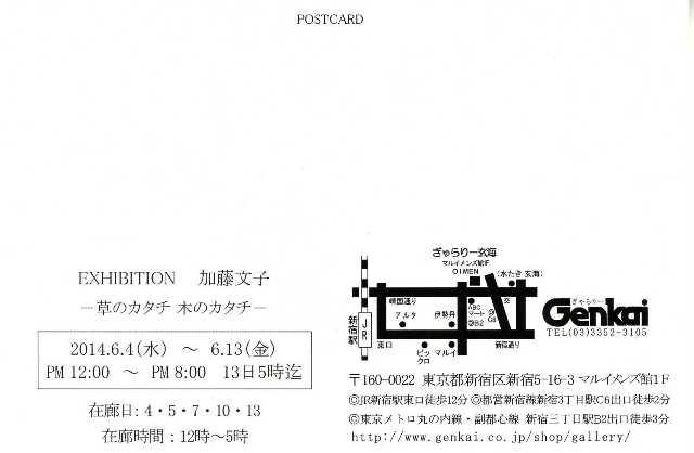 十六善神図0081