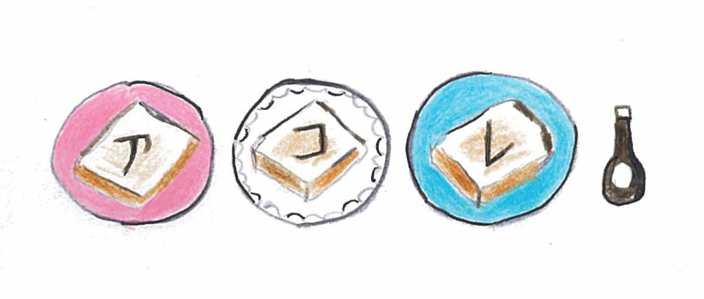 mokuji_acore_logo