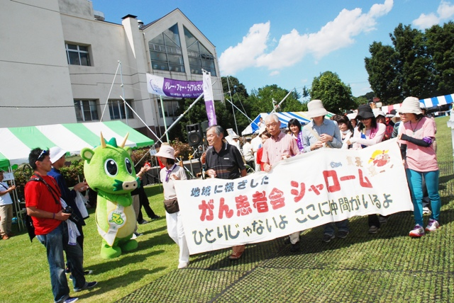 リレーフォー ライフ ジャパン 2014 さいたま 農業者トレーニングセンター緑の広場