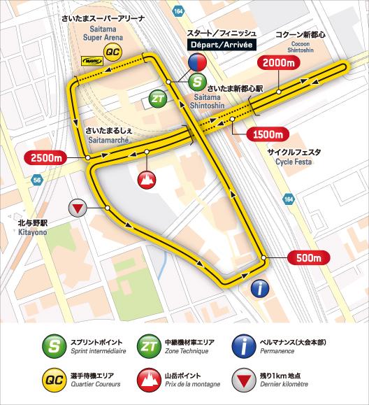 saitama_map_course_out
