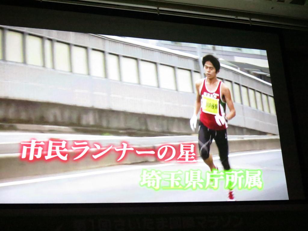 第1回 さいたま国際マラソン リオジャネイロ オリンピック