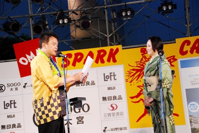 高橋由美子 さいたま市観光宣伝部長委嘱セレモニー さいたま 観光大使 鐘塚公園