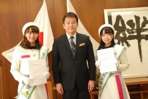 さいたま小町 縣菜緒さん 北村理奈さん 清水勇人さいたま市長