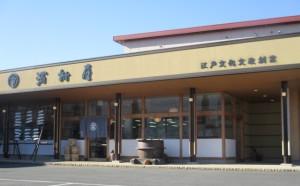 kawamura_0127