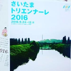 IMG_20160328_2218541