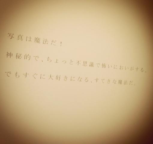 IMG_20160410_2007291