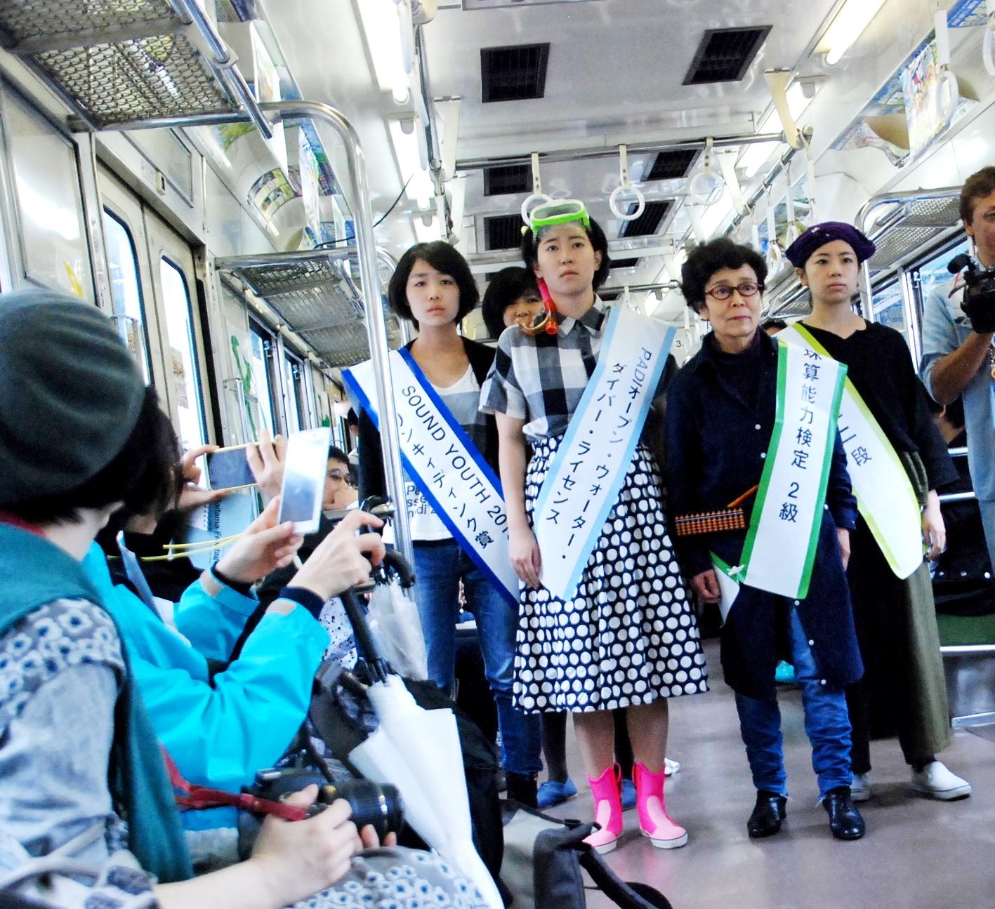 ユン・ハンソル サイタマフロンテージ さいたまトリエンナーレ さいたま国際芸術祭
