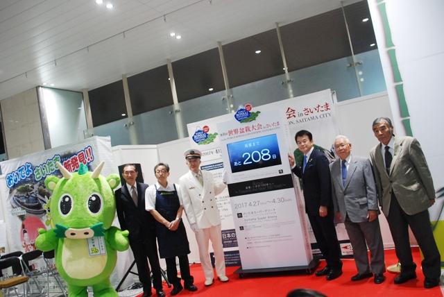 世界盆栽大会 さいたま 大宮駅 埼玉
