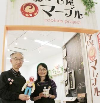 さいたま新都心県立小児医療センター おかし屋マーブル クッキープロジェクト