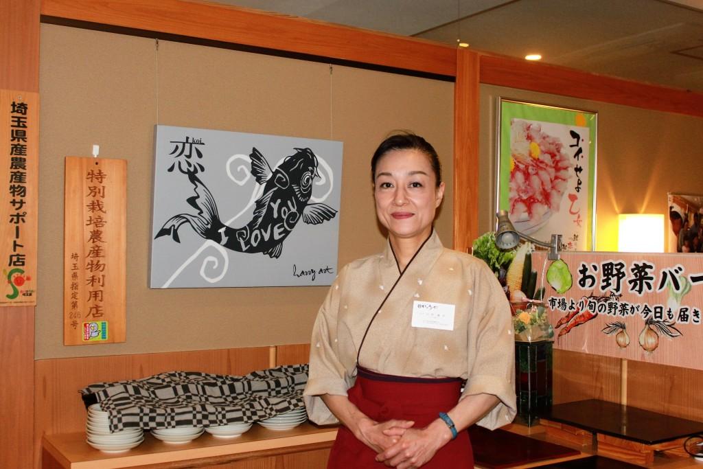 かのうや 大宮 女将 氷川神社 川魚