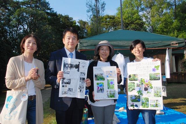 さいたまトリエンナーレ2016 種は船プロジェクトinさいたま 日比野克彦 別所沼公園
