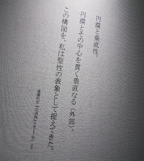 P10207611