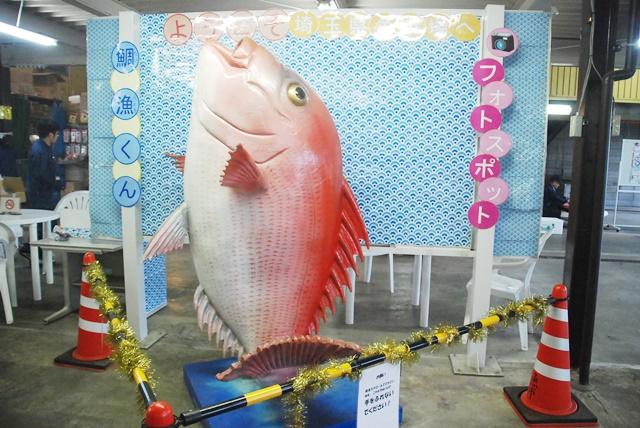 埼玉県の台所 大宮市場 開放デー