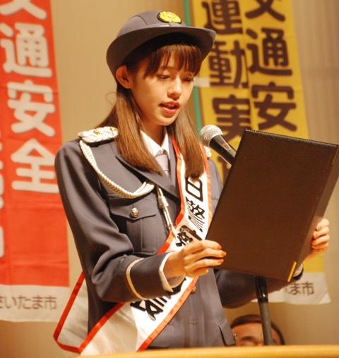 2018さいクリ広報部長 鈴木優華 浦和警察署 1日署長 さいたまクリテリウム